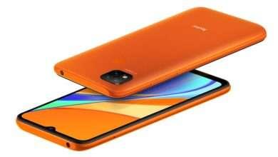 صورة بوكو تحدد موعد إطلاق الهاتف الجديد Poco C3