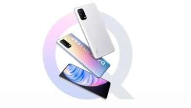 صورة ريلمي كيو 2 برو Realme Q2 Pro رسميًا بأسعار منافسة