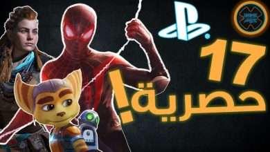 بلايستيشن 5 - PS5 | أقوى الألعاب الحصرية لوحش سوني الجديد