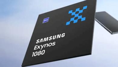 مواصفات معالج اكسينوس 1080 - Exynos 1080 الجديد
