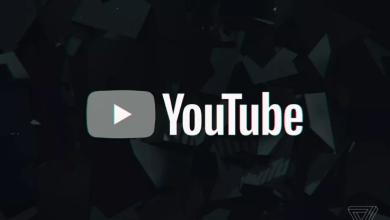 يوتيوب - YouTube تعرض لعطل فني في جميع أنحاء العالم قبل إصلاحه الآن