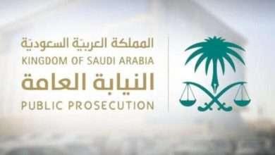 النيابة العامة السعودية تفرض عقوبات على التنمر الالكتروني في الالعاب