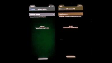 ايفون 12 - iPhone 12 يعاني من مشاكل جديدة في العرض