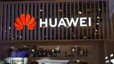 هواوي - Huawei على رأس أكثر ثلاث شركات ابتكارًا في مجال التكنولوجيا اللاسلكية