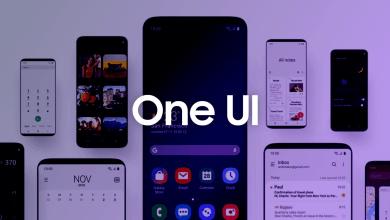 تحديث One UI 3.0 التجريبي من سامسونج يشمل الهواتف القابلة للطيّ وهواتف 2019 الرائدة