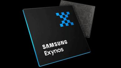 Exynos 2100 من سامسونج سيكون اقوى من معالج Snapdragon 875