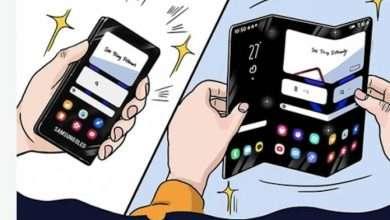 سامسونج - Samsung تكشف أفكار تصميم جديدة للهاتف القابل للطي