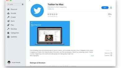 Twitter for Mac App Store