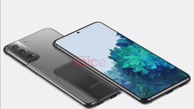 تسريبات سامسونج جالكسي اس 21 - Samsung Galaxy S21 المواصفات والألوان