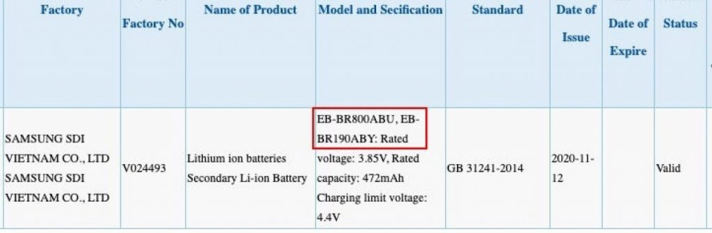 سامسونج جالكسي بودز بيوند Samsung Galaxy Buds Beyond الكشف عن سعة بطارية السماعات اللاسلكية القادمة