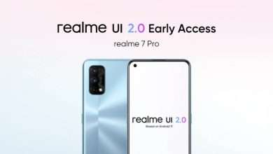 ريلمي 7 برو - Realme 7 Pro يحصل على تحديث Realme UI 2.0 الجديد