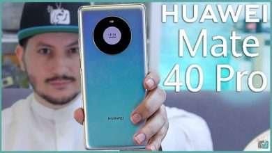 هواوي ميت 40 برو Mate 40 Pro | مميزات خفيّة في الهاتف | صاحب أفضل كاميرا بالسوق؟