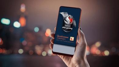 معالج Qualcomm 5 nm Snapdragon 875 القادم