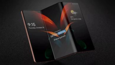 جالكسي Z فولد 3 - Galaxy Z Fold 3 الجديد يلفت أنظار عشاق بلاك بيري