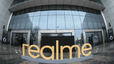هاتف ريلمي - Realme جديد