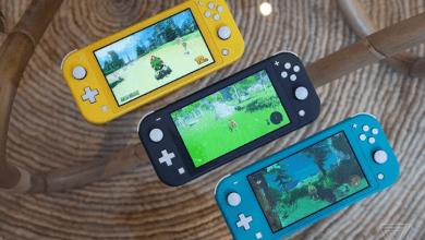 جهاز Nintendo Switch