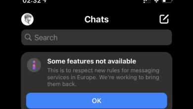 فيسبوك ماسنجر و انستجرام يواجهان تعطيلًا مؤقتًا لبعض الميزات في أوروبا