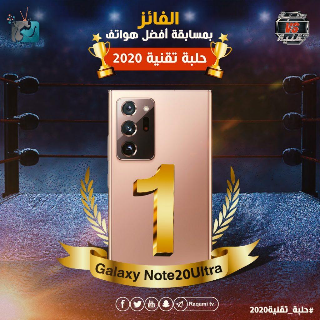 أفضل هاتف 2021 منافسة قوية وتصويت أكثر من مليون شخص