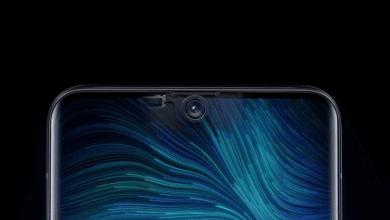 أول هاتف مزود بكاميرا تحت الشاشة سيطرح للبيع قريبًا