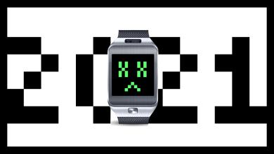 ساعات Gear