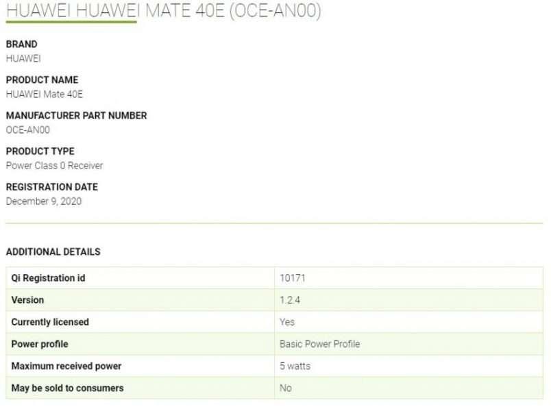 هواوي ميت 40 اي Huawei Mate 40E يظهر في تسريب يكشف موعد إطلاقه