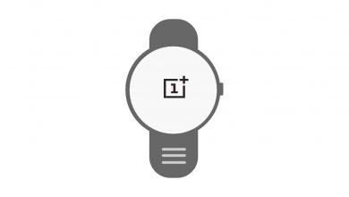 ون بلس واتش OnePlus Watch رسميًا قادمة في أوائل عام 2021