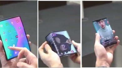 شاومي Xiaomi ستطلق ثلاثة هواتف ذكية قابلة للطي في عام 2021