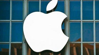آبل كار - Apple Car
