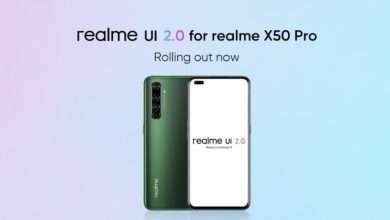 ريلمي اكس 50 برو 5 جي - Realme X50 Pro 5G يحصل على تحديث Realme UI 2.0 المستقر
