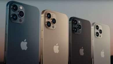 ايفون 13 iPhone لن يواجه أي تأخير