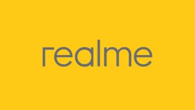 ريلمي - REALME