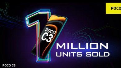 بوكو سي 3 - POCO C3 .. أكثر من مليون وِحدة تم بيعها في الهند!