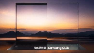 لابتوب سامسونج بكاميرا أسفل الشاشة