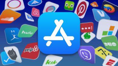متجر ابل App Store