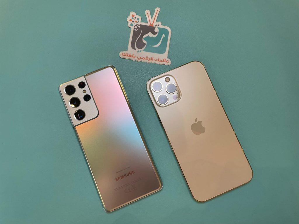 الفروقات بين هواتف سلسلة Galaxy S21 لتحديد خيار الشراء