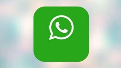 إيقاف استقبال رسائل الواتس لشخص معين