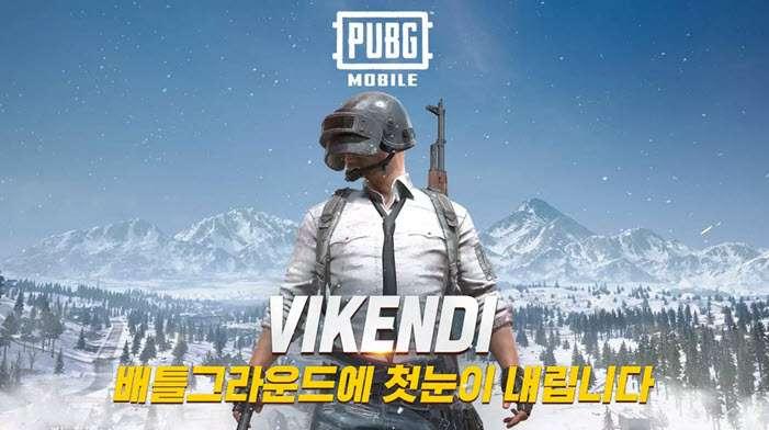 تحميل ببجي الكورية على أندرويد وآيفون والكمبيوتر PUBG MOBILE