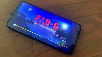 لعبة FAUG