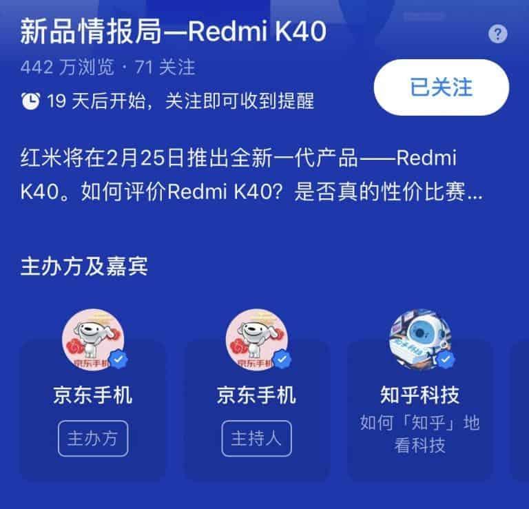ريدمي كي 40 – Redmi K40 تفاصيل مشوّقة و جديدة حول كاميرا الهاتف الأمامية