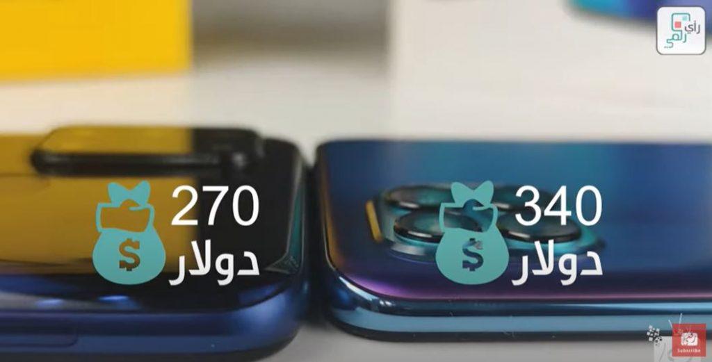 مقارنة أوبو اي 93 مع ريلمي 7 اي بالتفصيل | Oppo A93 vs Realme 7i