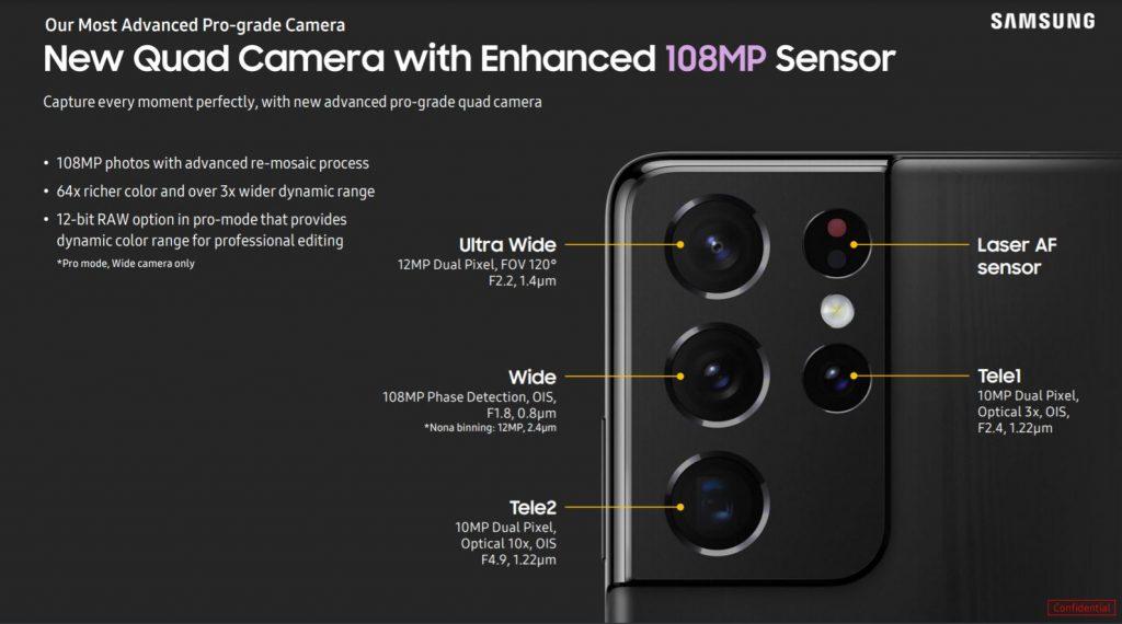جالكسي اس 21 الترا Galaxy S21 Ultra رحبوا معنا بعملاق سامسونج الجديد