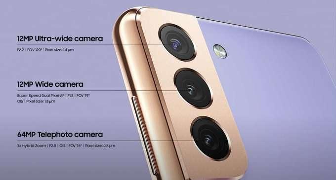 مواصفات وسعر سامسونج جالكسي اس 21 - Samsung Galaxy S21 وأبرز المميزات رسميًا