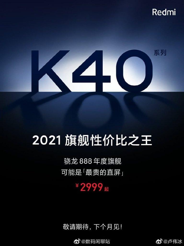 سعر ريدمي كي 40 - Redmi K40   شاشة الهاتف الأغلى في التاريخ بتردد 120 هيرتز