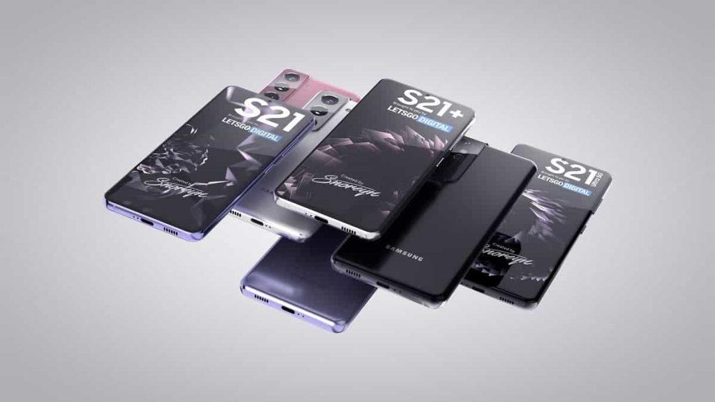 سعر سامسونج جالكسي اس 21 - Samsung Galaxy S21 سيكون الأرخص خلال السنوات الثلاثة الماضية