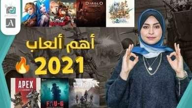 أفضل ألعاب اندرويد 2021