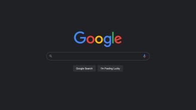 الوضع الداكن لبحث جوجل