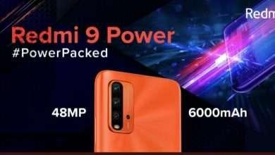سعر ومواصفات ريدمي 9 باور Redmi 9 Power النسخة الجديدة