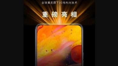 زد تي اي ZTE تعرض تقنية كاميرا تحت الشاشة من الجيل الثاني في المعرض العالمي MWC Shanghai