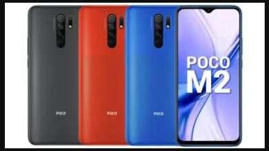 شاومي بوكو ام 2 - Xiaomi Poco M2 يتلقى تحسينات جديدة للأمان في فبراير 2021