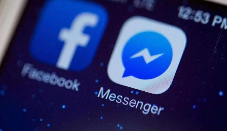 عطل فيسبوك ماسنجر